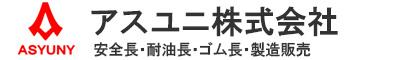アスユニ株式会社